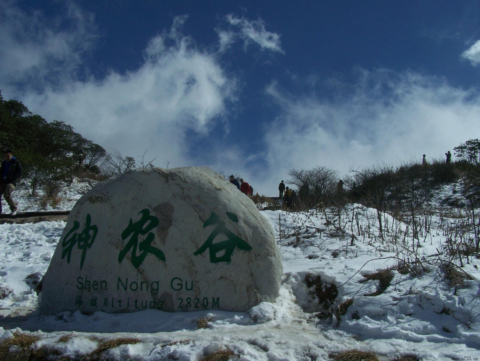 株洲大京湖风景名胜区